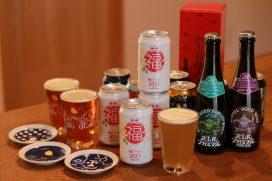 オンライン限定販売 クラフトビールの福袋「マジ福袋2021」