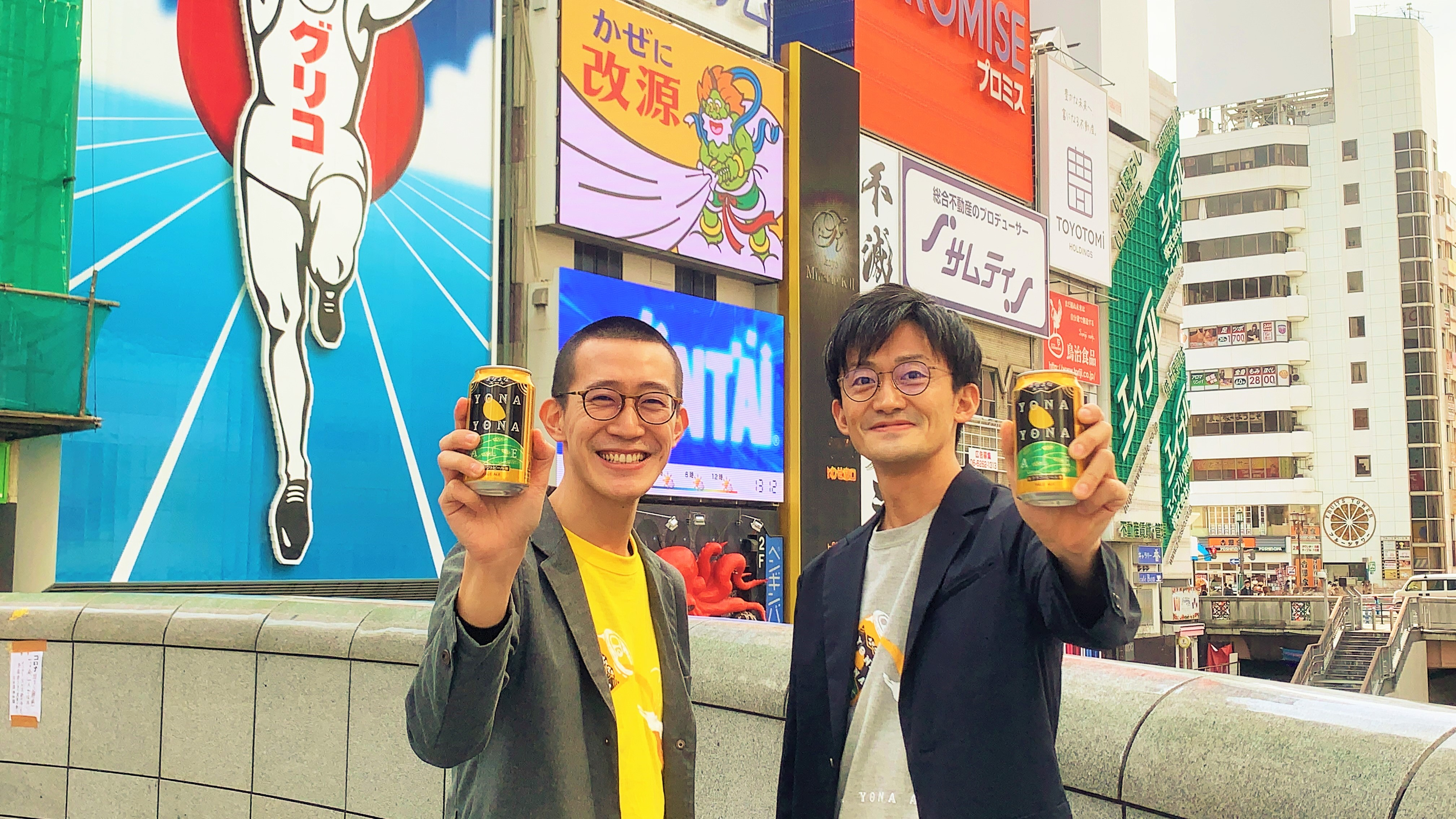 西日本初拠点「ヤッホーブルーイング大阪営業所」を開設