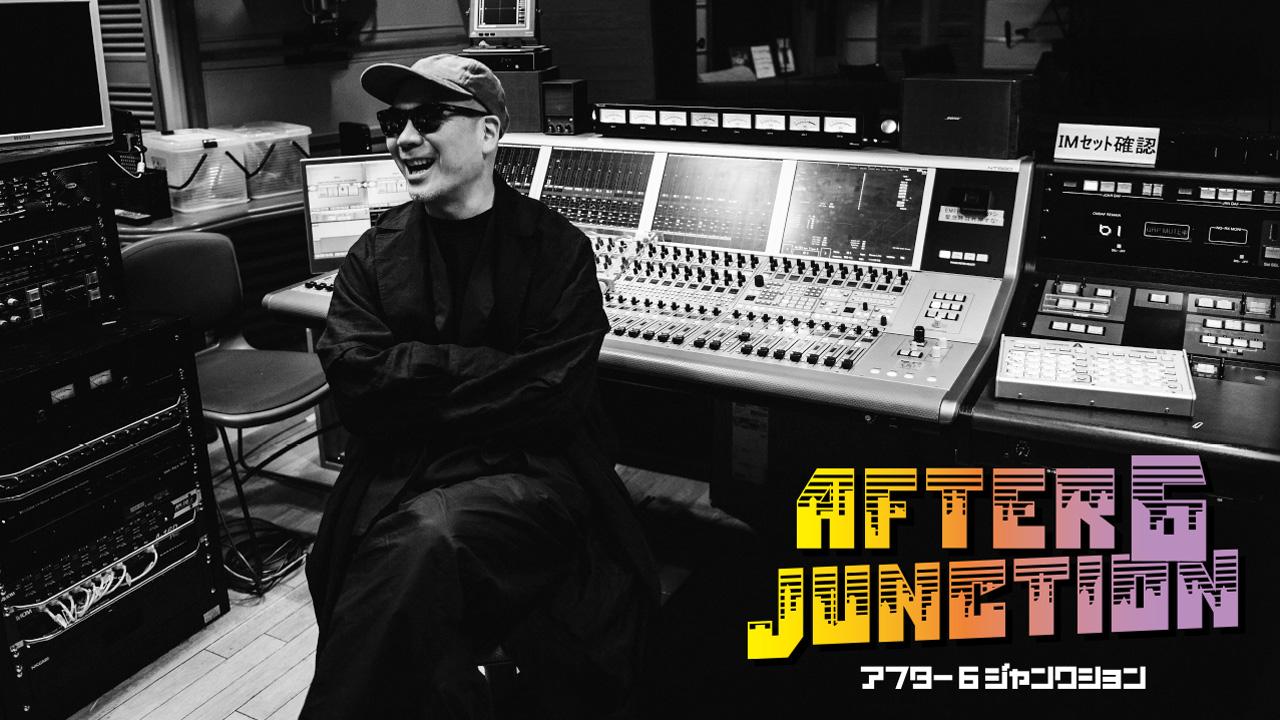 【ラジオ】3月4日(木)TBSラジオ「アフター6ジャンクション」で社歌「ビールでつくろう」が紹介されました