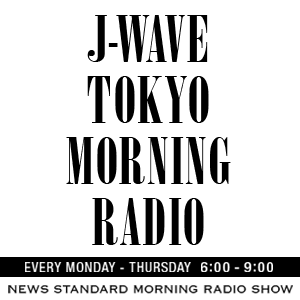 【ラジオ】3月1日週 J-WAVE 「TOKYO MORNING RADIO」に社長の井手が出演しました
