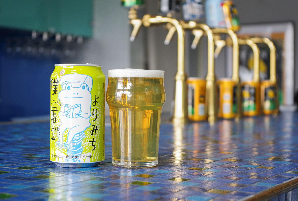 「僕ビール、君ビール。よりみち」4月27日より数量限定で復刻販売